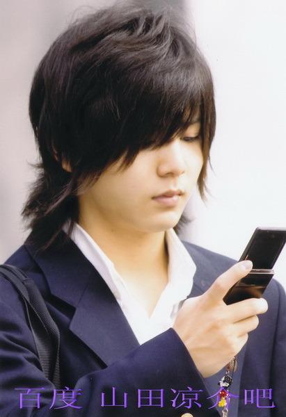 JUMP, HS7: Yamada Ryosuke